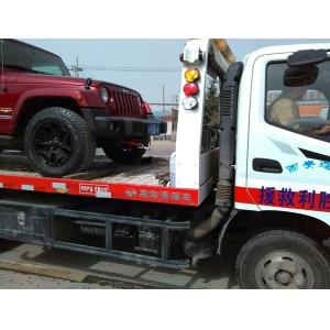 汽车救援服务案例