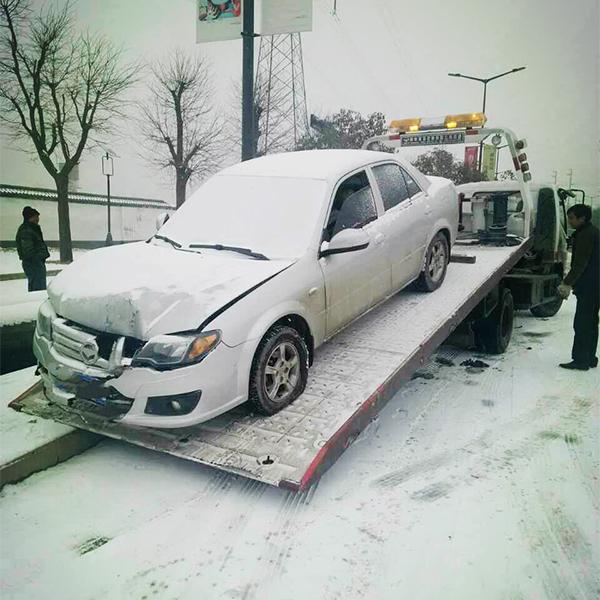 车辆困境救援服务