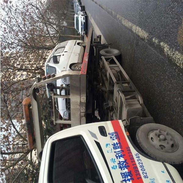西安道路拖车救援公司电话