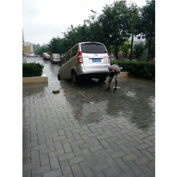 车辆困境救援电话