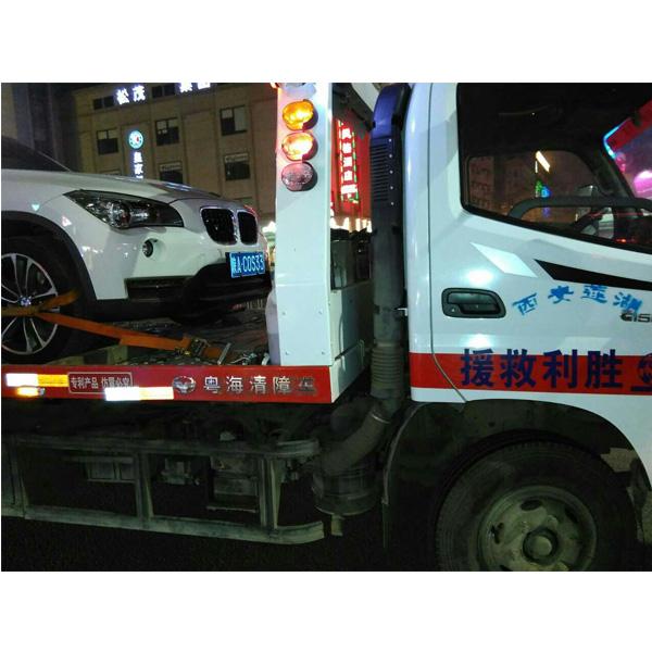 西安安全拖车服务电话