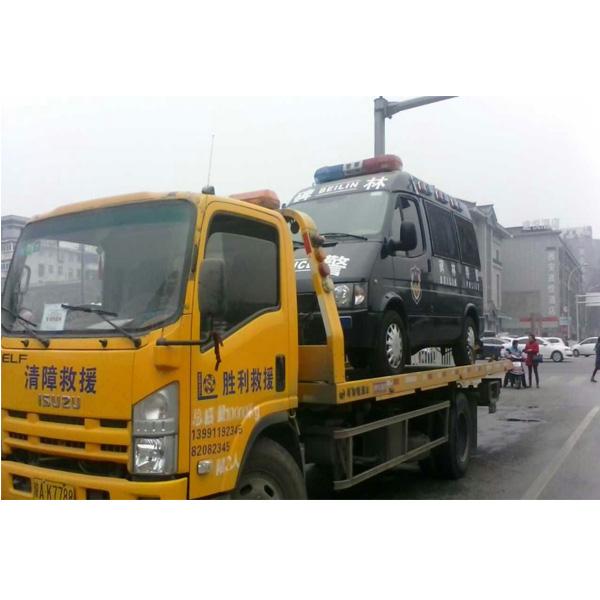 优质拖车服务