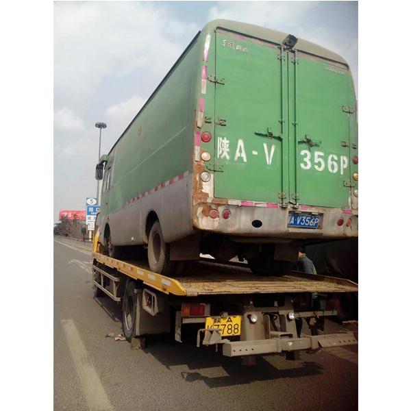 货车托运服务