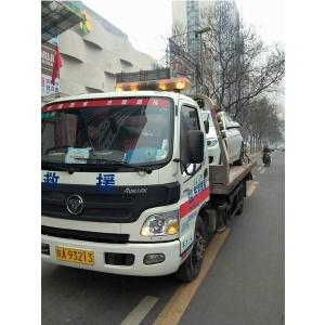 西安拖车救援公司