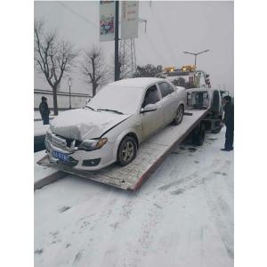 冬季汽车救援拖车时间