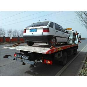 西安拖车服务保护措施