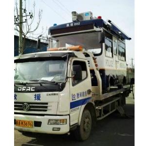 武汉拖车电话